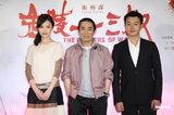 《金陵十三钗》台湾首映 导演张艺谋携倪妮造势