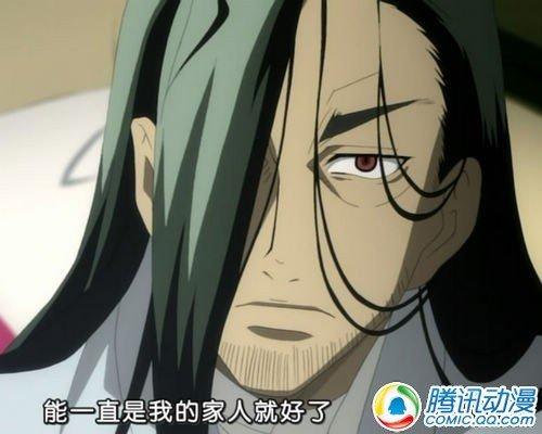 VOL.盘点日漫中完美翻身的七大间谍 - 樱田优姬 - 二次元会馆