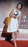 《晚秋》北京首映 汤唯自曝与玄彬长吻很尴尬