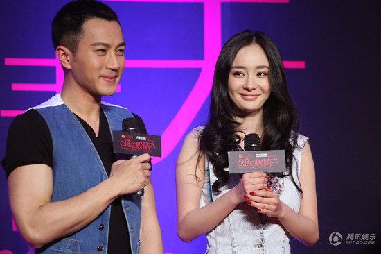 刘恺威《盛夏晚晴天》任制片 杨幂为爱带病捧场