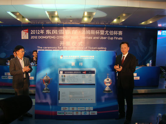 Jadwal Siaran Thomas Uber Cup 2012