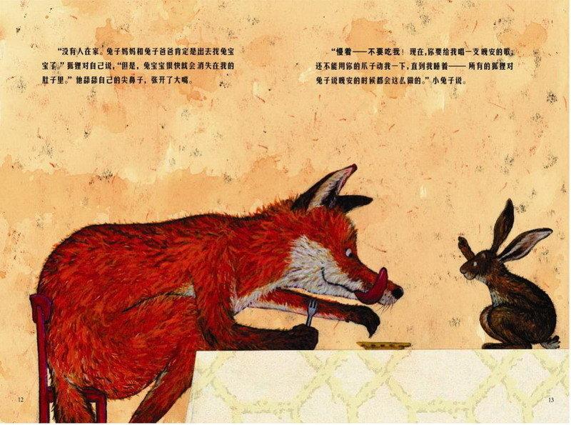 东方英雄当狐狸和娃娃互道晚安卡普漫画对兔子空3pc图片