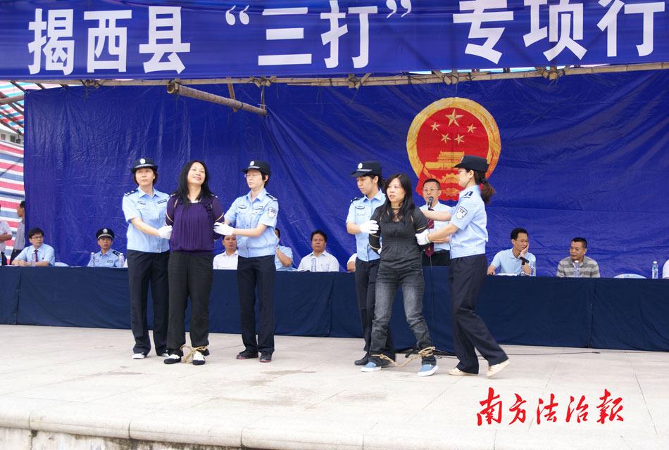 8亿元假币案主犯吴玉玲,方瑞凤两女被判处死刑执行枪决; 上述两
