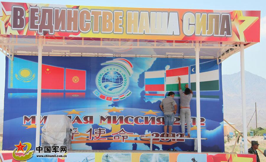 和平使命2012军演野营村内部设施曝光 -  红杏 - 红杏