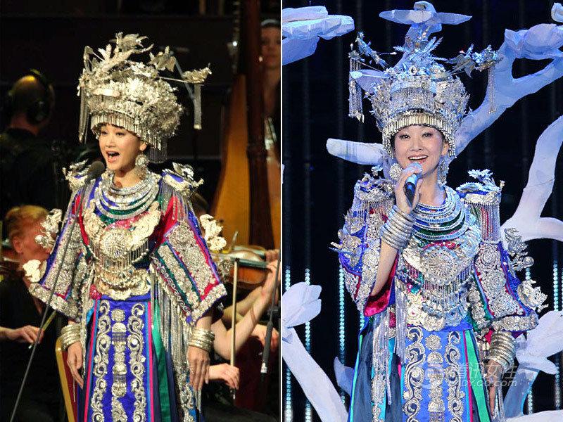 中华56个民族之六,苗族