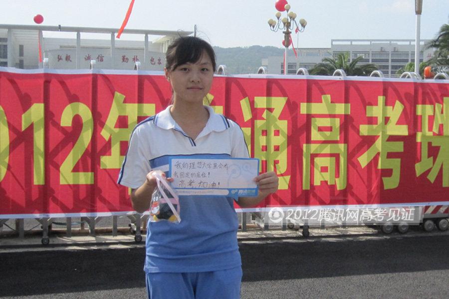 常住人口登记卡_2012年广东常住人口