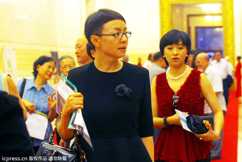 宋丹丹短发出席座谈会 庆人民剧院建立六十周年-,座谈