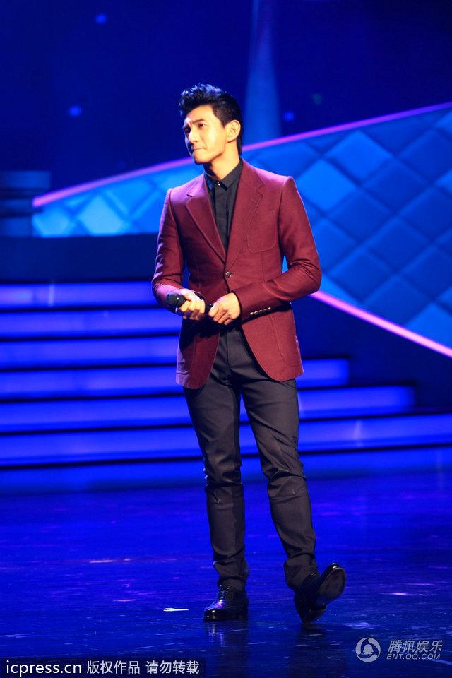 第18届上海电视节闭幕 吴奇隆献唱 三寸天堂