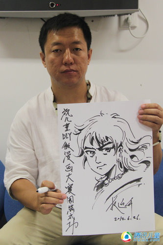 知名漫画家权迎升与设计师罗嘉做客腾讯演播室漫画自白图片