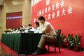高清:姚明任上海市政协委员 外交协会副会长