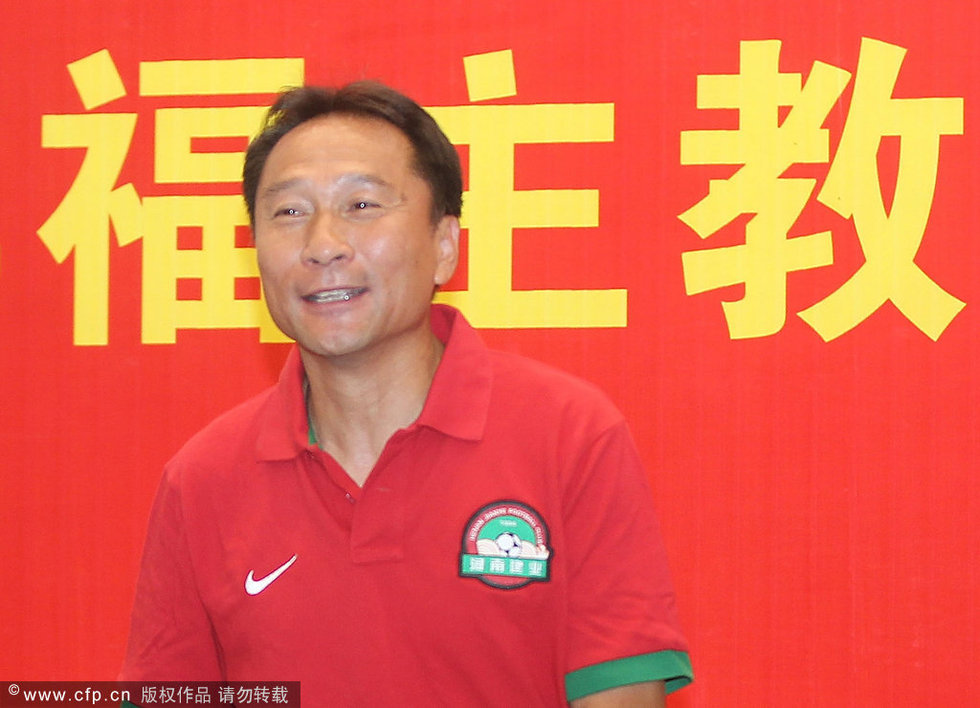 高清 河南建业发布会 宣布沈祥福出任主教练