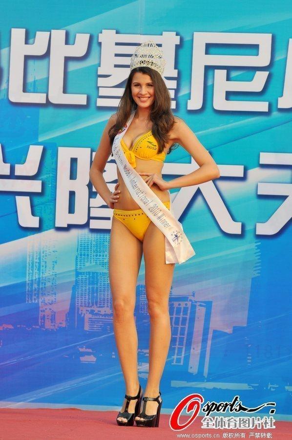 高清 浩沙奥运行 比基尼小姐上演青花瓷风暴