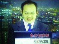 网友盘点央视主持出糗一幕 赵普抠鼻文静打哈欠 - 大渡河 - 大渡河博客祝朋友健康、快乐!!!