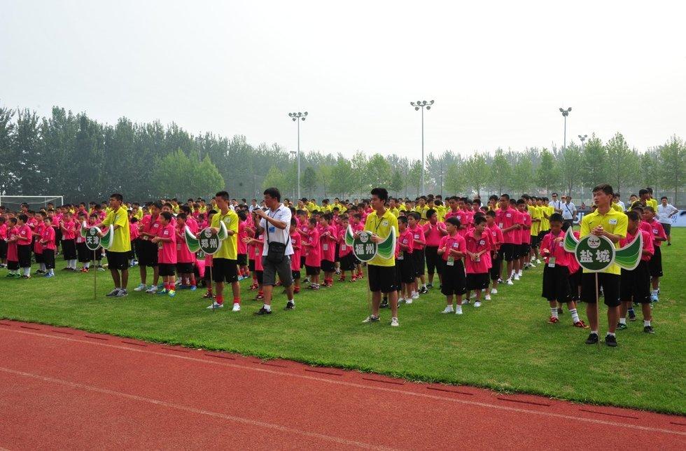 高清:2012年全国青少年校园足球夏令营开幕