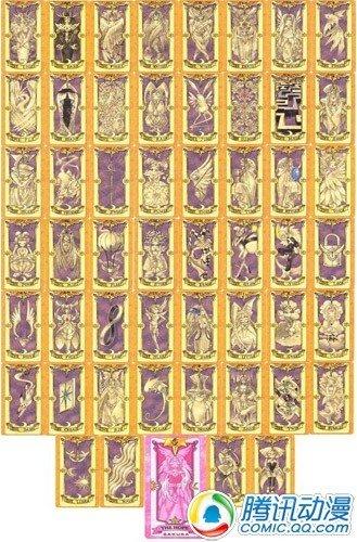 VOL.盘点日漫中美少女们的十大独特武器 - 樱田优姬 - 二次元会馆