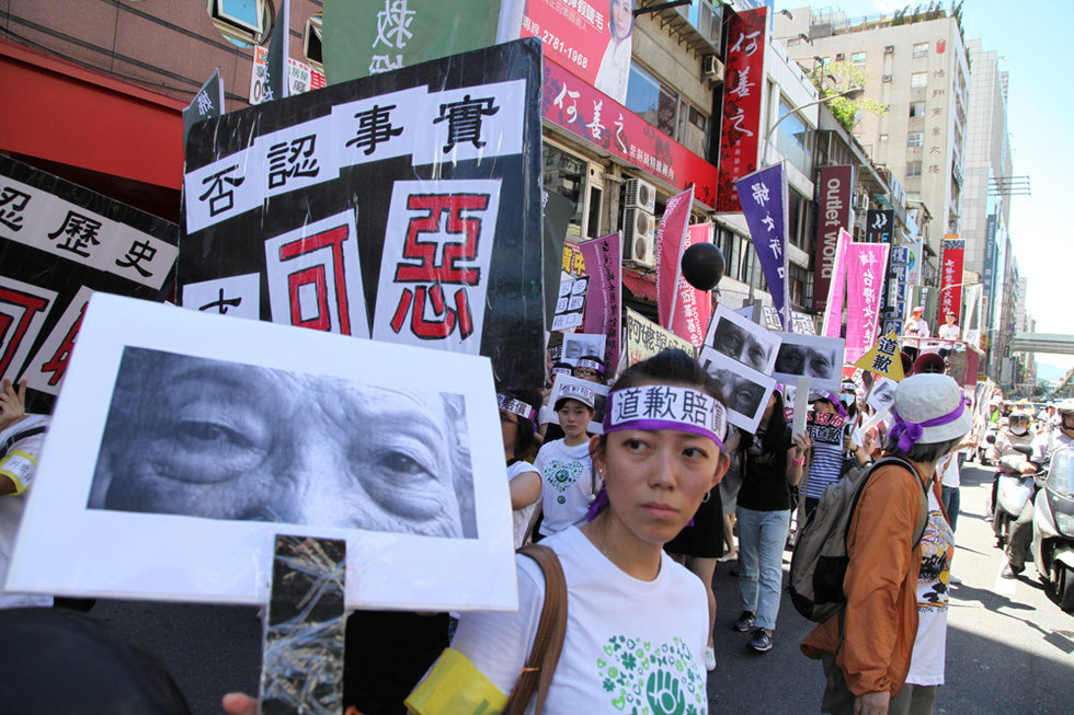 中国多地发反日示威:废除东海共识,铲除汉奸卖国贼!(组图)