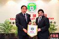高清:马拉多纳访问中国足协 为国足支招