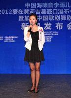 著名女高音歌唱家王丽达