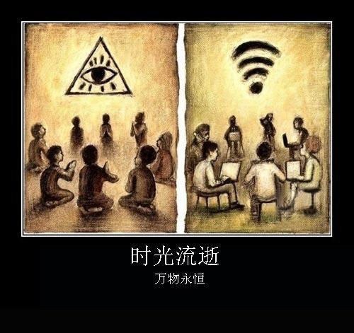 超经典内涵图_囧图女神私房照现内涵物屌丝被罚顶iPad游戏