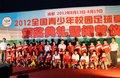 高清:成都夏令营女足营区闭幕 球员表演手语