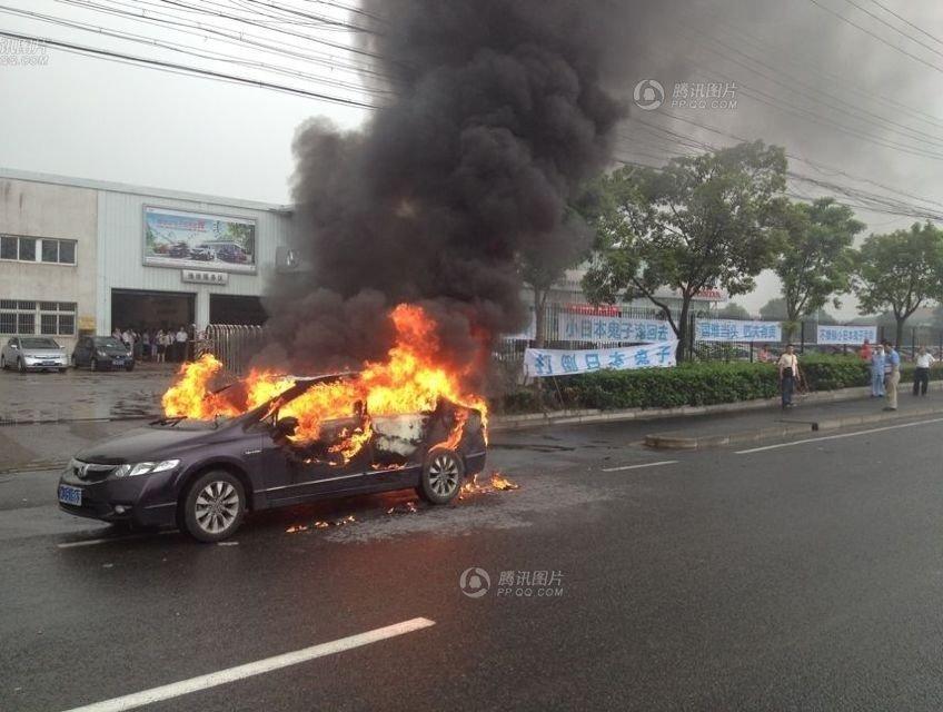 上海反日车主烧毁自己本田车并拉起横幅声援保钓(高清图)