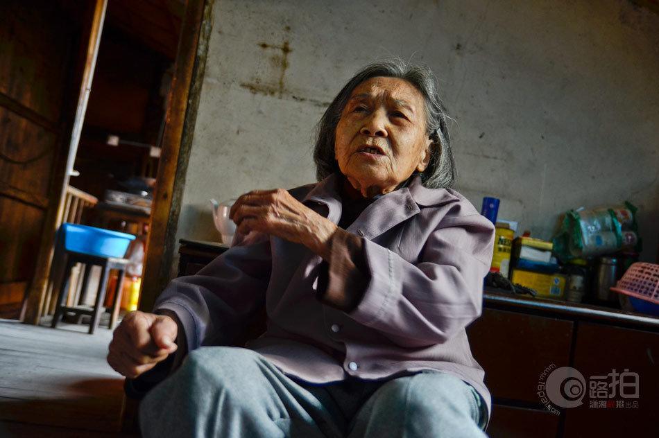 104岁老娭毑生活能自理 并做得拿手好菜黄焖鱼 - 老小孩乐园(百老汇) - 老小孩乐园(百老汇)