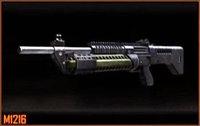 shotguns 霰弹枪类 m1216 saiga-12
