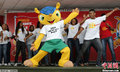 高清:巴西公布世界杯吉祥物 灵活犰狳惹人爱