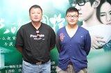 《最长的拥抱》定十月 杨亚洲父子首次联合指导