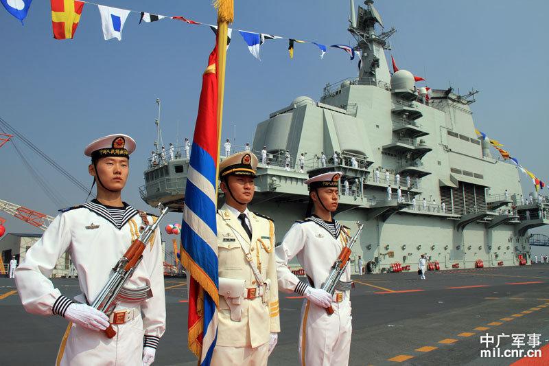 """中国首艘航母""""辽宁""""号正式交接入列 - 雪山松 - 进来的都是朋友,青岛的雪山松欢迎你的到来"""