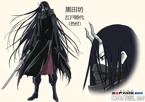 《滑头鬼之孙》OVA声优等情报公开