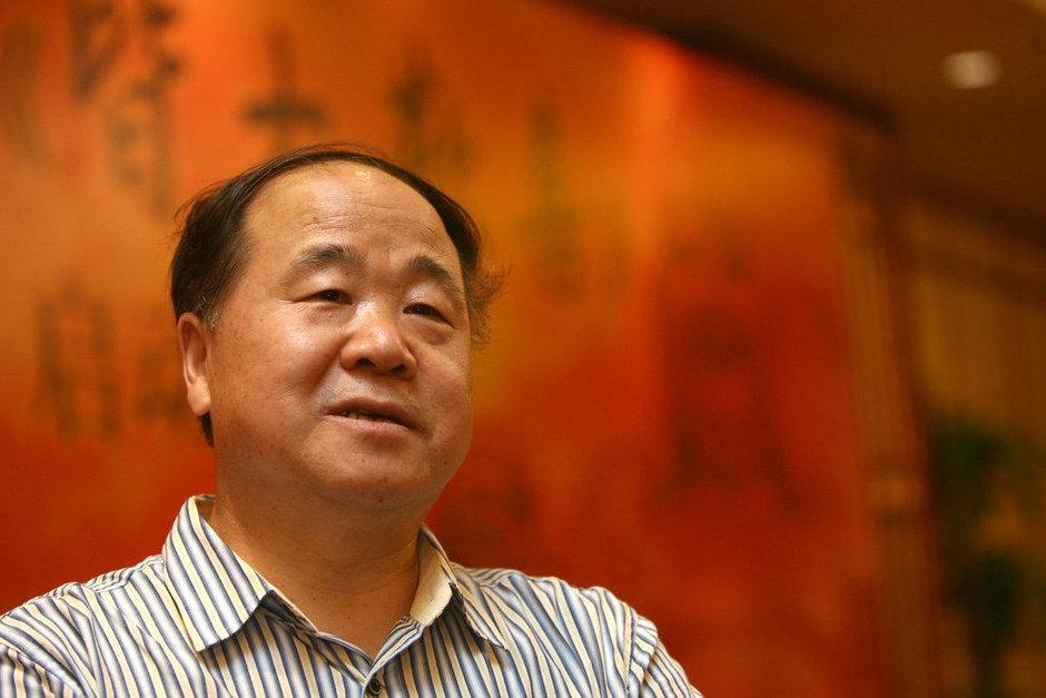中国作家莫言获得了2012年度诺贝尔文学奖 - 阿毛 - 阿毛的博客