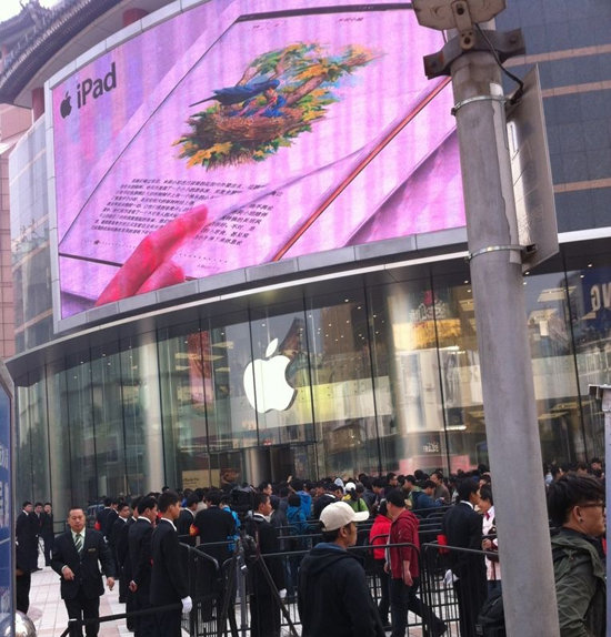 5103753 1200x1000 0 Beijing Apple store has successful opening day