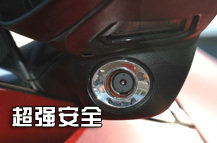 沃尔沃V60细节描述