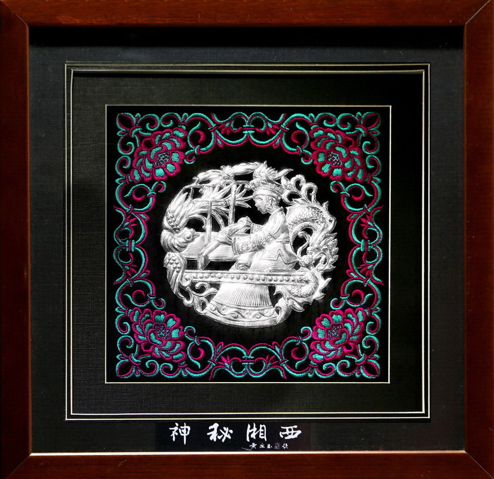 神秘湘西--银饰(组2)-臧秀德