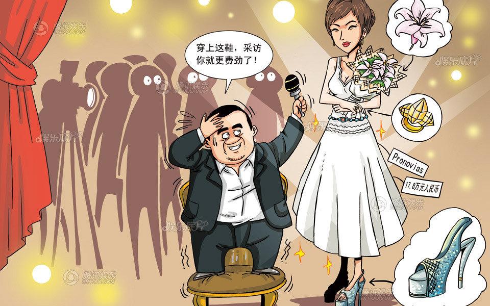 """无责畅想之""""晶刚""""豪门婚礼"""