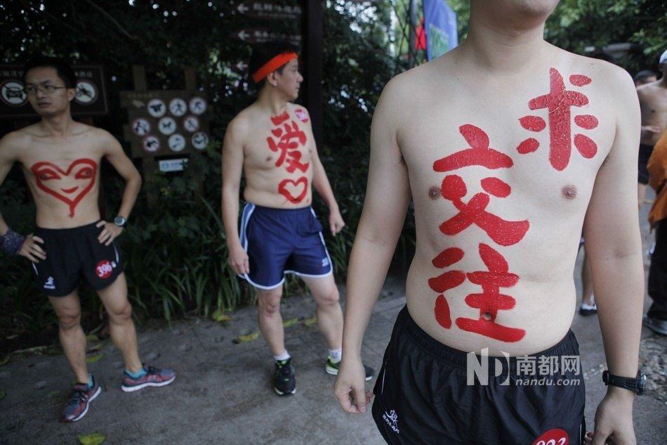 深圳300人冒雨光猪跑 男士赤裸上身 新闻中