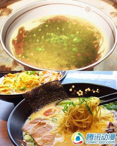 VOL.盘点动漫十大最诱人食物 - 樱田优姬 - 二次元会馆
