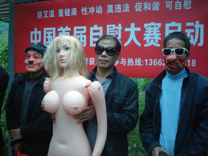 高清组图:深圳世界艾滋病日的另类 新闻