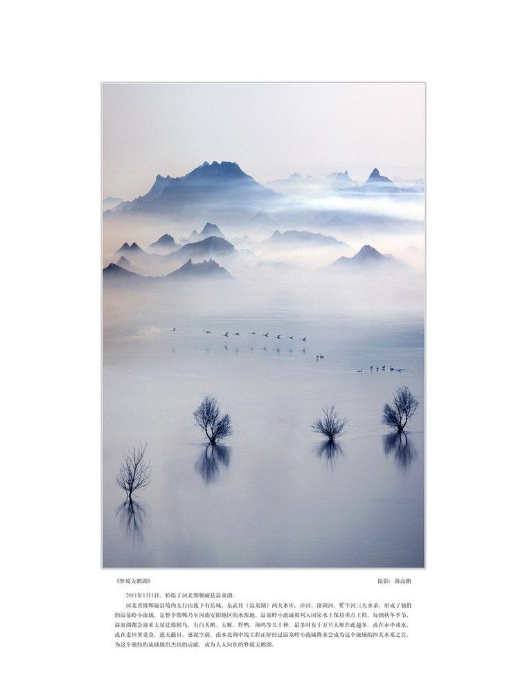 2013年02月25日 - 粉画家吴锡安(亚亚) - 粉画家吴锡安(亚亚)