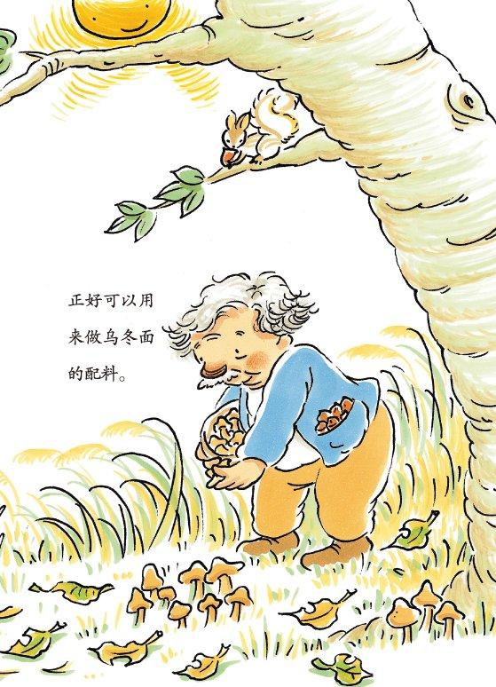 diy相册黑卡手绘图狐狸