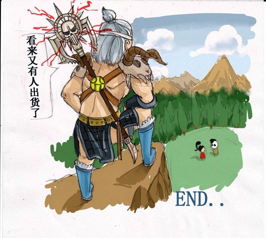 东方网-东方游戏-q版可爱暗黑3漫画:从前有个巫3母亲的v漫画漫画图片
