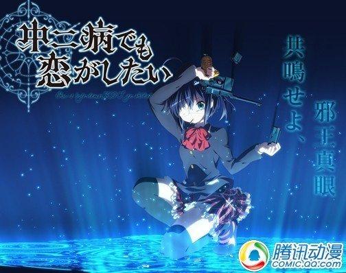 VOL.追番总结!2012年度动漫作品排行 - 樱田优姬 - 二次元会馆