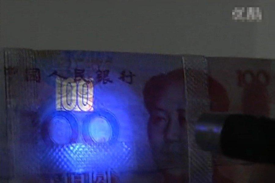 高清:陈光标垒亿元钱山 设奖鼓励青少年发明 - shanzhiying1960 - shanzhiying1960