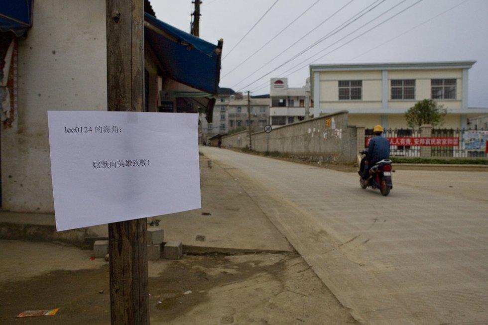 """揭露官员被杀之后:柳州规划局长被杀事发地贴""""网友评论"""""""