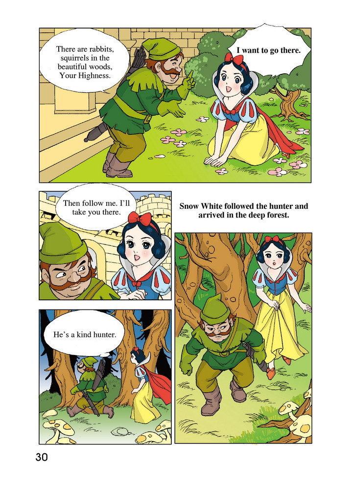 不可思议的漫画英语·白雪公主 腾讯儿童
