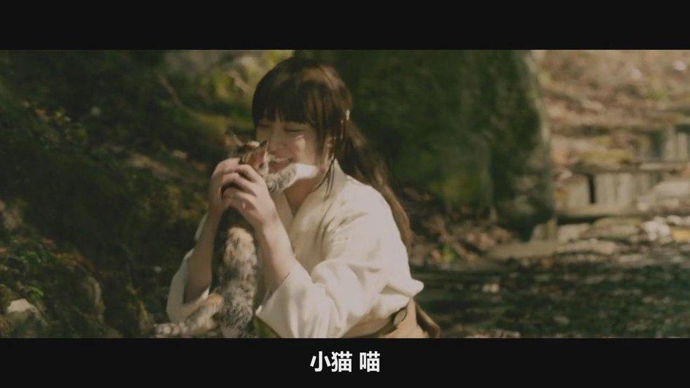 真人版剑心_