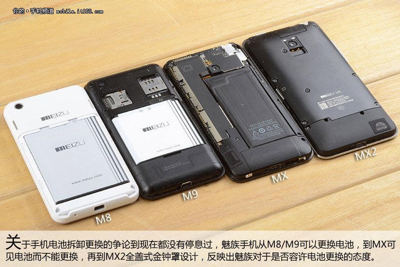 关于手机电池是否可以拆卸更换的争论,到现在都没有停息过,魅族手