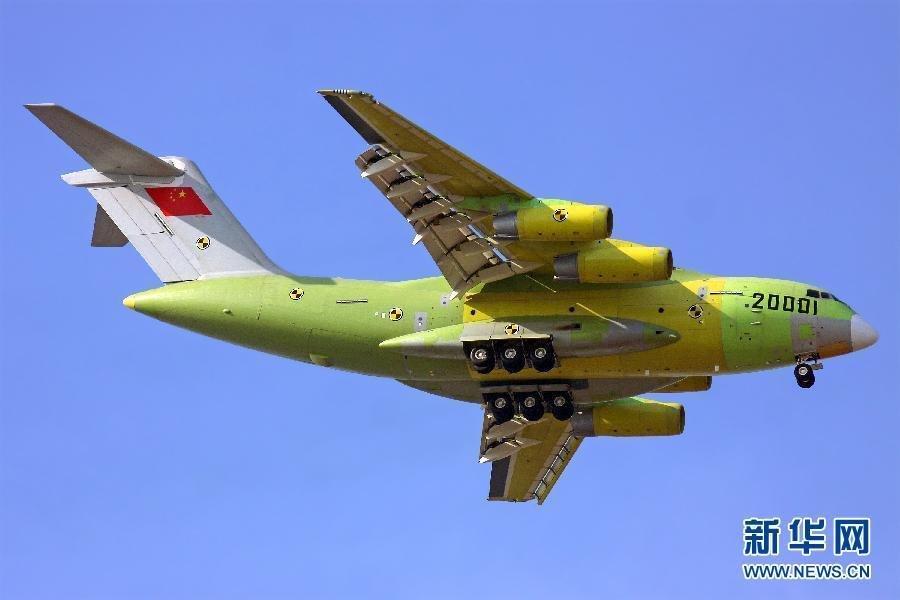 全球十大运力最强运输机--鲲鹏运20(组图) - 春风 - 多彩贵州