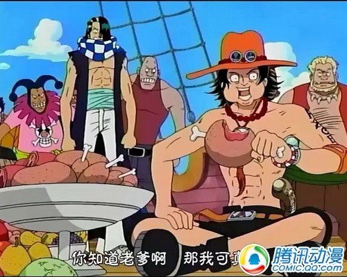 VOL.盘点动漫九大有趣的金钱观 - 樱田优姬 - 二次元会馆